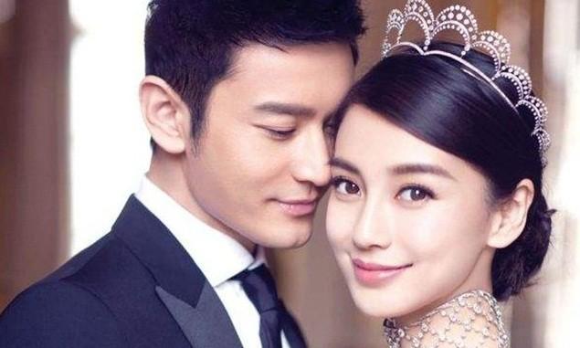 Thực hư hình ảnh Angela Baby - Huỳnh Hiểu Minh hạnh phúc sau tin đồn ly hôn ảnh 1