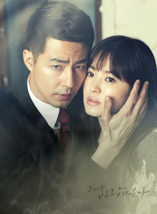 Ma trận tin đồn tình cảm của Song Hye Kyo: Từng yêu đơn phương Jo In Sung? ảnh 2