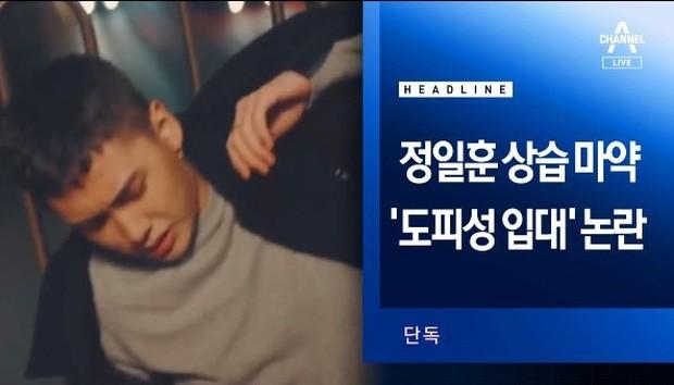 Khán giả sốc với khoản tiền mà một nam ca sĩ Hàn Quốc đã bỏ ra để mua cần sa trái phép ảnh 9