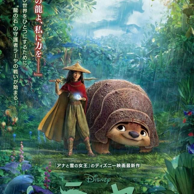 Ông lớn Disney toan tính gì khi làm phim về nàng công chúa xuất thân Đông Nam Á? ảnh 6
