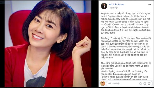 Trấn Thành, Trúc Nhân cùng nhiều sao Việt viếng Mai Phương trong đêm khuya ảnh 2
