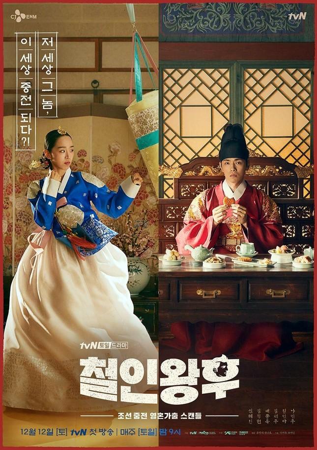 """3 bộ phim cổ trang đình đám """"bay màu"""" trước làn sóng chỉ trích bóp méo lịch sử Hàn Quốc ảnh 2"""