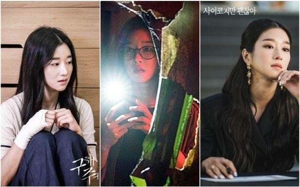 Seo Ye Ji thú nhận thấy mình 'cực hạn của điên' trong vai vợ Kim Kang Woo ảnh 7