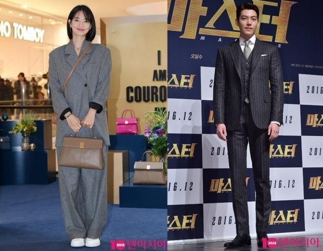Hé lộ cảnh quay Kim Woo Bin lần đầu được đóng phim cùng người yêu tri kỷ Shin Min Ah ảnh 4