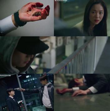 Với một chi tiết của Song Joong Ki trong Vincenzo, Lee Min Ho và Song Hye Kyo được réo gọi ảnh 9