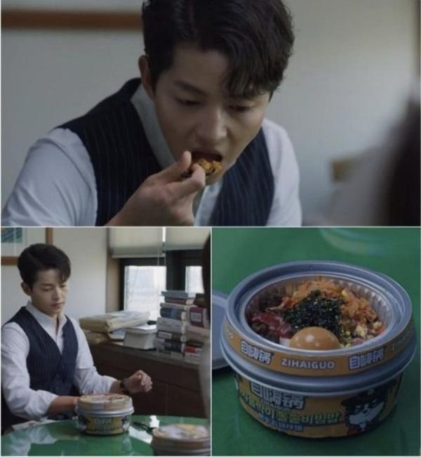 Bất chấp sự cố Bibimbap, Song Joong Ki và Jang Na Ra là cặp diễn viên 'hot' nhất tháng Năm ảnh 6