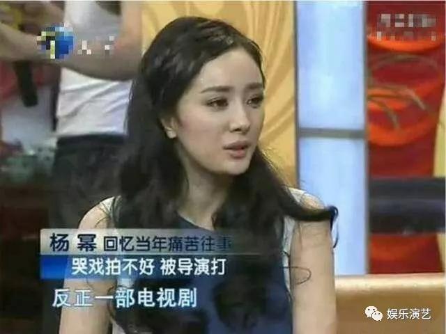 """Trần Hiểu bị tát nổ đom đóm 45 lần nhưng Dương Mịch mới là """"nạn nhân"""" tội nghiệp ảnh 2"""