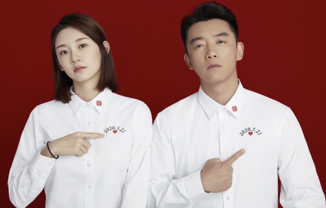 C-biz 21/5: Ngụy Đại Huân tặng Dương Mịch 999 bông hồng, Trịnh Khải và Miêu Miêu kết hôn ảnh 1
