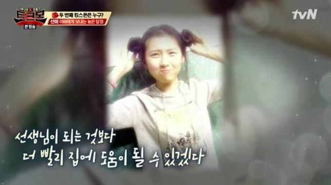 4 idol quyết thành sao vì gia đình quá khổ: Dara phải chụp ảnh nóng, Sunmi hối hận vì không trả lời lúc bố mất - Ảnh 3.