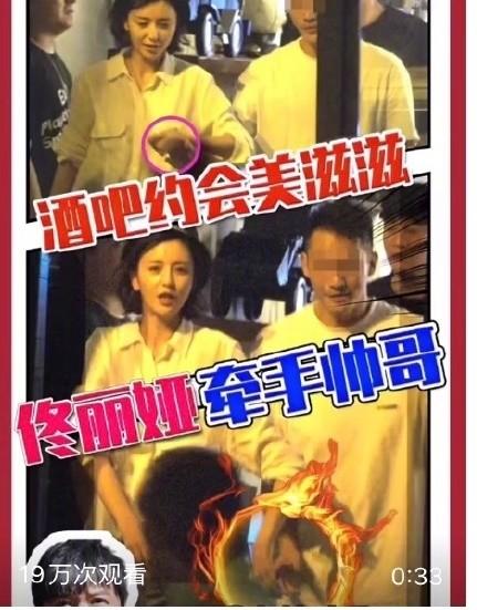 """Lộ diện hình ảnh con gái út 17 tuổi của Lý Liên Kiệt """"đốt mắt"""" netizen với body """"cực phẩm"""" ảnh 1"""