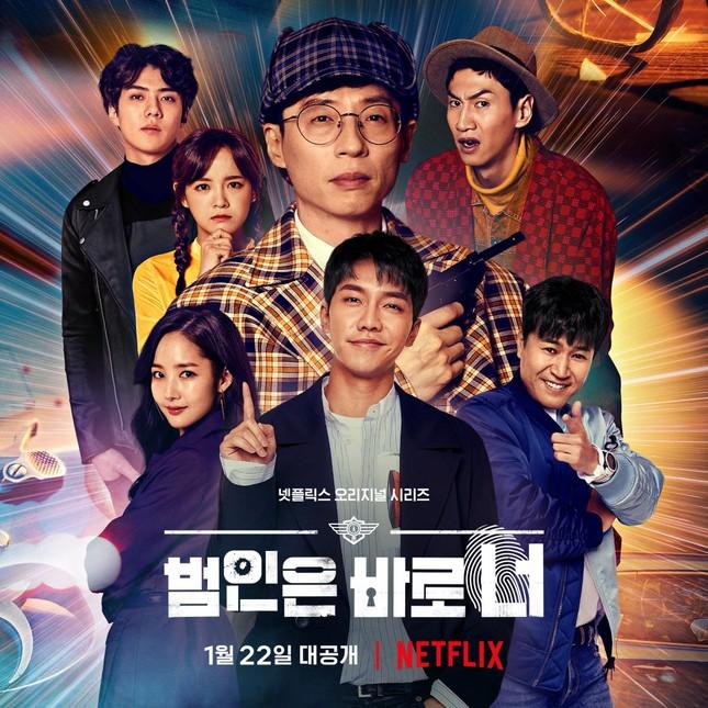 """""""Busted!"""" trở lại với mùa 3 đình đám gấp bội; Lộ diện """"siêu hit"""" đầu tiên của K-pop 2021 ảnh 4"""