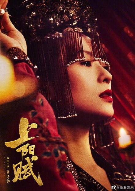 Vương Nhất Bác phủ nhận tin đồn hẹn hò; Địch Lệ Nhiệt Ba rạng ngời bất chấp scandal  ảnh 9