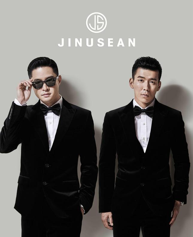 """Jinu (Jinusean) kết hôn khiến netizens bất ngờ, nhưng công ty chủ quản còn """"ngỡ ngàng"""" hơn ảnh 3"""