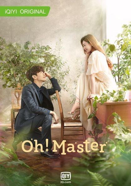"""Cuối cùng Lee Min Ki cũng có """"tình cảm sâu sắc"""" với một người, nghe ra ai cũng """"choáng"""" ảnh 1"""