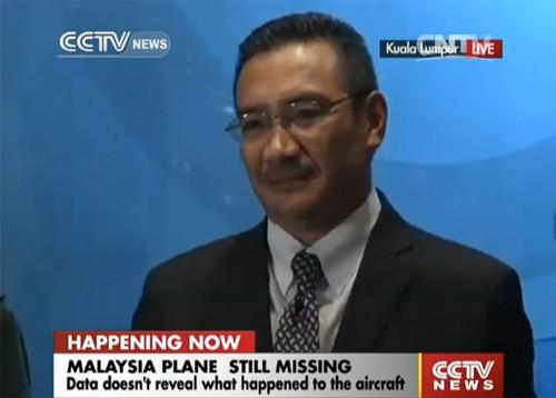 TRỰC TIẾP: Malaysia từng thấy vật thể bay ở Malacca ảnh 9