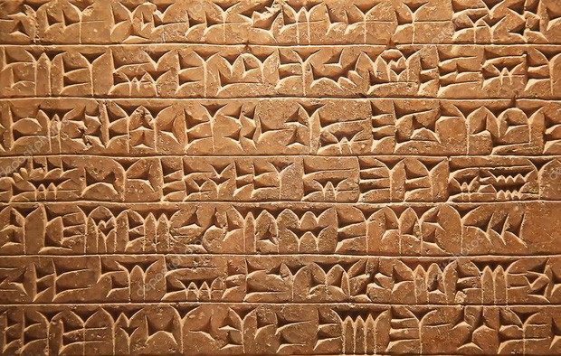 Hệ thống chữ viết cổ nhất trên thế giới được phát triển tại Iraq cách đây khoảng bao nghìn năm?