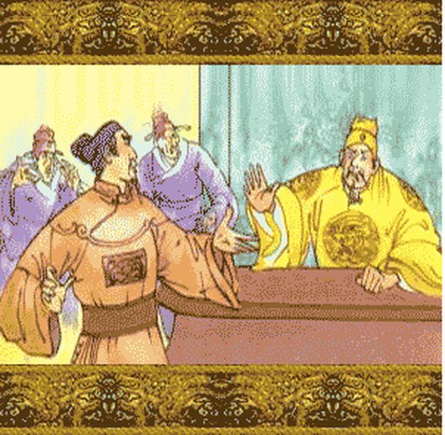 """Trạng nguyên nào chịu án oan """"tòm tem"""" mẹ vợ?"""