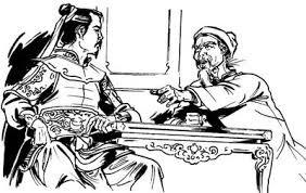 Nhà giáo Nguyễn Thiếp thường gắn với danh xưng nào?