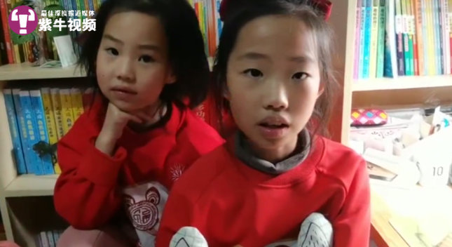 Nghị lực đáng nể của cô bé chỉ có một tay nổi tiếng ở Trung Quốc ảnh 2