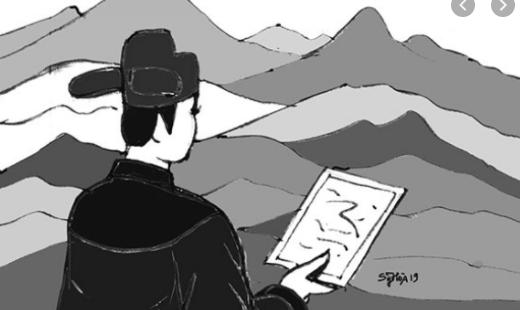 """Trong 49 vị trạng nguyên của Việt Nam, có bốn người được xưng tặng là """"Lưỡng quốc Trạng nguyên"""". Tuy nhiên, """"Lưỡng quốc Thám hoa"""" chỉ duy nhất có 1 người. Ông là ai?"""