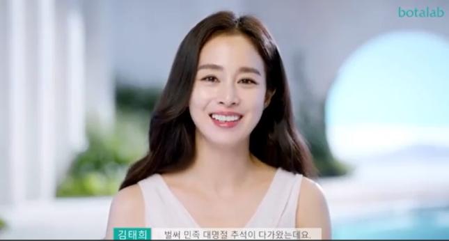 Kim Tae Hee tái xuất với hình ảnh mới sau khi bị bóc trần nhan sắc già nua ở tuổi 40 ảnh 1