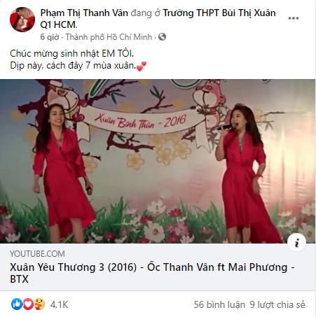 Quản lý cũ, bạn thân viết lời chúc mừng sinh nhật cố diễn viên Mai Phương gây xúc động ảnh 1