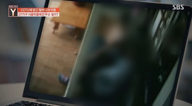 Khán giả lên án chương trình phát sóng đoạn video cụ bà 85 tuổi bị quấy rối ảnh 3