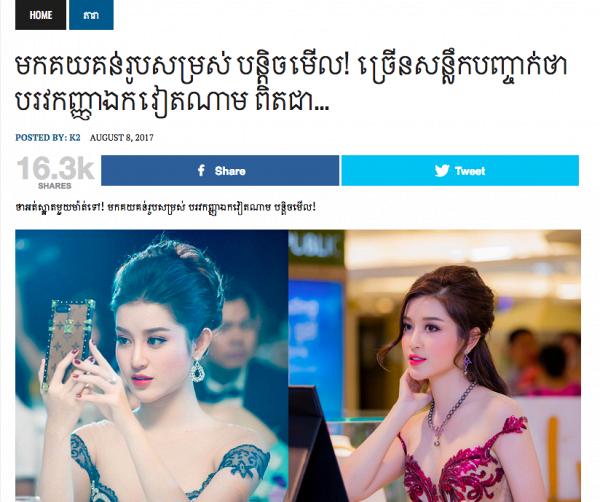 Báo Lào và Campuchia liên tục đăng bài về Huyền My ảnh 5