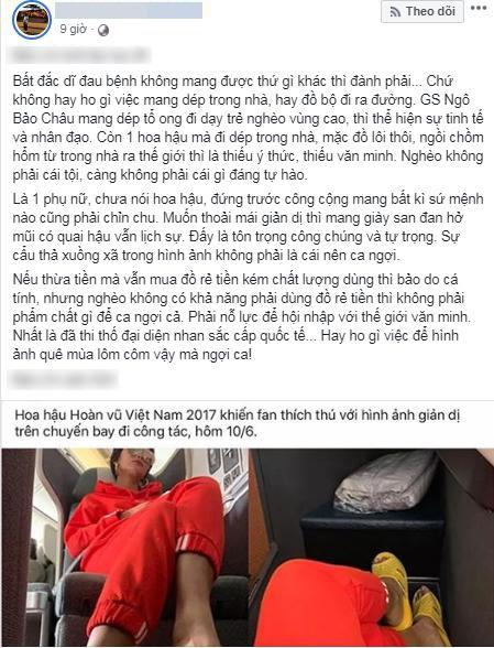 Phản ứng của H'Hen Niê khi bị vợ cũ Huy Khánh chê bai sở thích đi dép tổ ong ảnh 1
