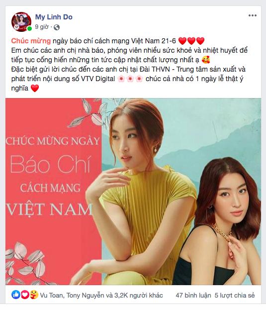 Dàn Hoa hậu, Á hậu đăng ảnh áo dài trắng gửi lời chúc mừng ngày Báo chí CMVN 21/6 ảnh 4