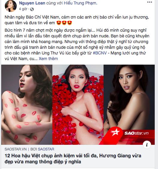 Dàn Hoa hậu, Á hậu đăng ảnh áo dài trắng gửi lời chúc mừng ngày Báo chí CMVN 21/6 ảnh 8