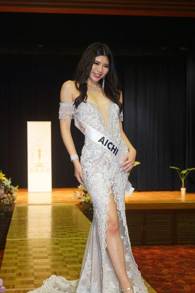 Dàn thí sinh Hoa hậu Quốc tế Nhật Bản gây 'sốc' với nhan sắc 'xấu đều' ảnh 12