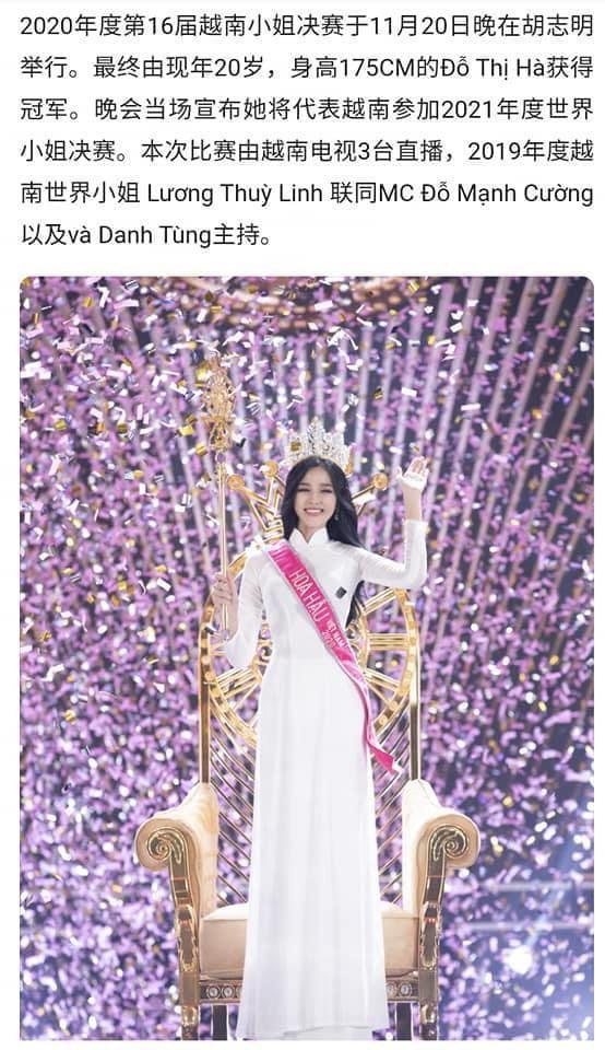 Đỗ Thị Hà xuất hiện trên MXH Trung Quốc, nhan sắc mộc mạc làm 'chao đảo' dân mạng ảnh 1