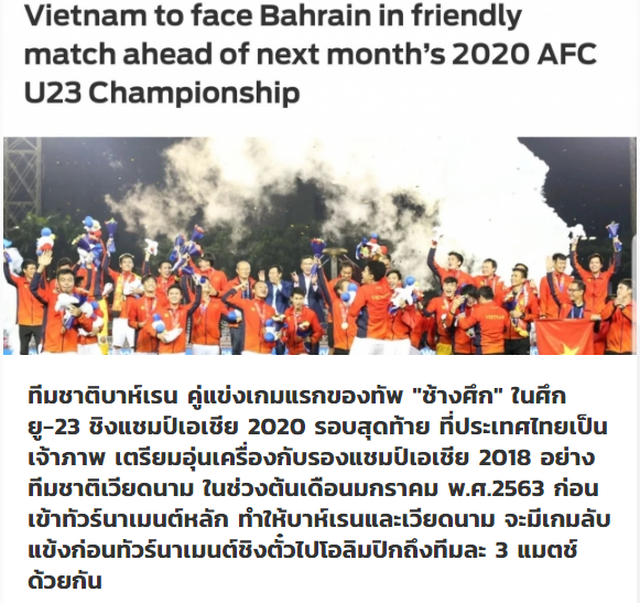 Báo Thái Lan ngầm cảm ơn U23 Việt Nam trước giải U23 châu Á ảnh 1