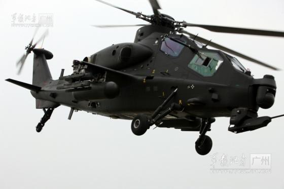 Trung Quốc lộ máy bay trực thăng tấn công nội địa ảnh 2