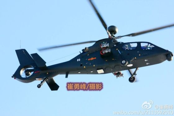 Trung Quốc lộ máy bay trực thăng tấn công nội địa ảnh 1
