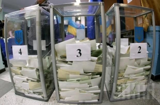 Một ngày trước cuộc bầu cử Tổng thống Ukraine ảnh 4