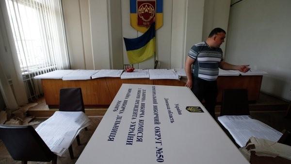 Một ngày trước cuộc bầu cử Tổng thống Ukraine ảnh 1