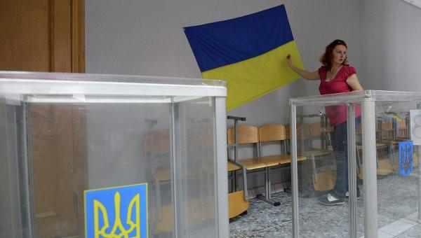 Một ngày trước cuộc bầu cử Tổng thống Ukraine ảnh 2