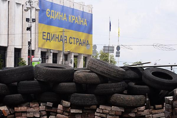 Một ngày trước cuộc bầu cử Tổng thống Ukraine ảnh 9