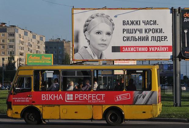Một ngày trước cuộc bầu cử Tổng thống Ukraine ảnh 7