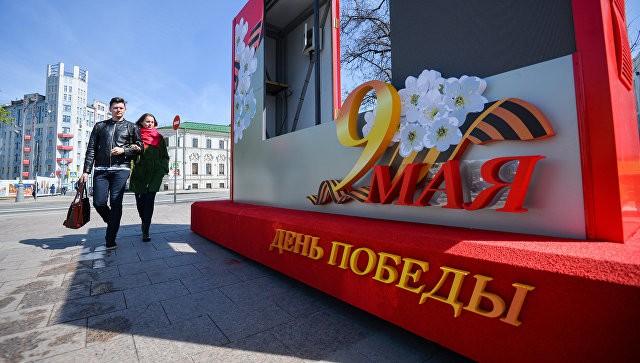 Không khí Ngày Chiến thắng trên khắp nước Nga ảnh 1