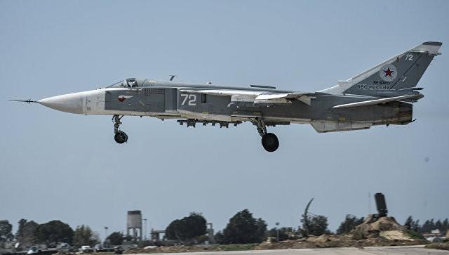 NÓNG: Cường kích Su-24 Nga gặp nạn ở Syria, phi hành đoàn thiệt mạng ảnh 1