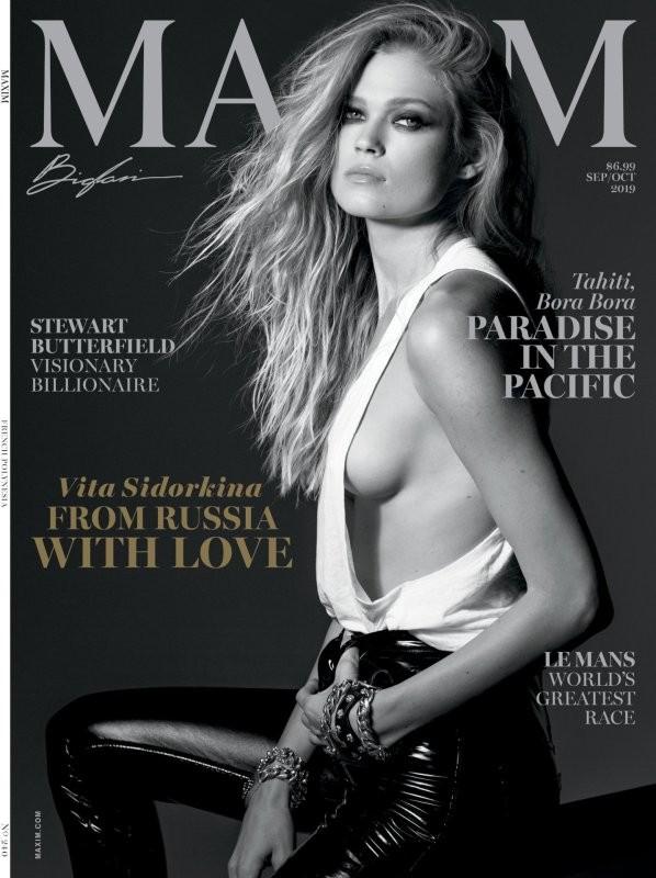 'Thiên thần áo tắm' Nga Vita Sidorkina 'cởi đồ' siêu gợi cảm trên tạp chí ảnh 1