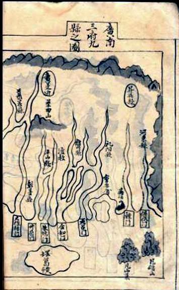 Tư liệu đanh thép khẳng định Hoàng Sa, Trường Sa của Việt Nam ảnh 3
