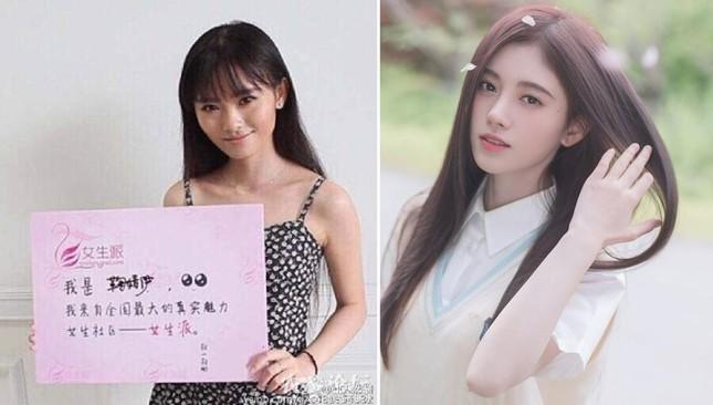 Park Min Young, Cúc Tịnh Y: 'Vịt hóa thiên nga' thành công nhất showbiz Hàn, Trung ảnh 10