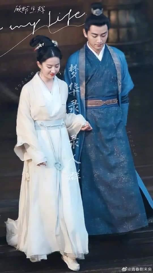 Tạo hình đẹp kinh diễm của Địch Lệ Nhiệt Ba và Lưu Diệc Phi trong phim cổ trang mới ảnh 9