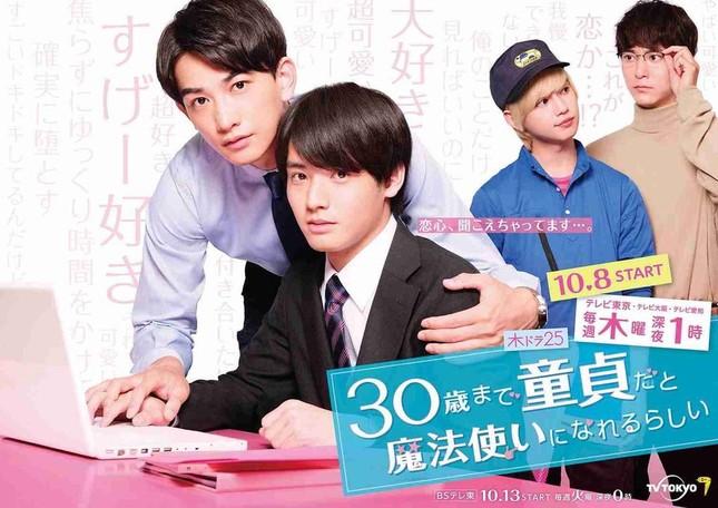 Nóng mắt với bộ phim từng khiến Dương Mịch táo bạo khoe vòng một 'phồn thực' ảnh 7