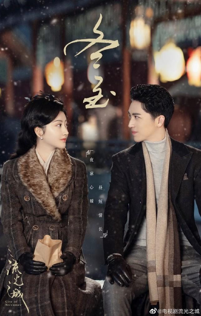 Ngây ngất ngắm nhan sắc 'cực phẩm' 20 năm trước của Song Hye Kyo ảnh 11