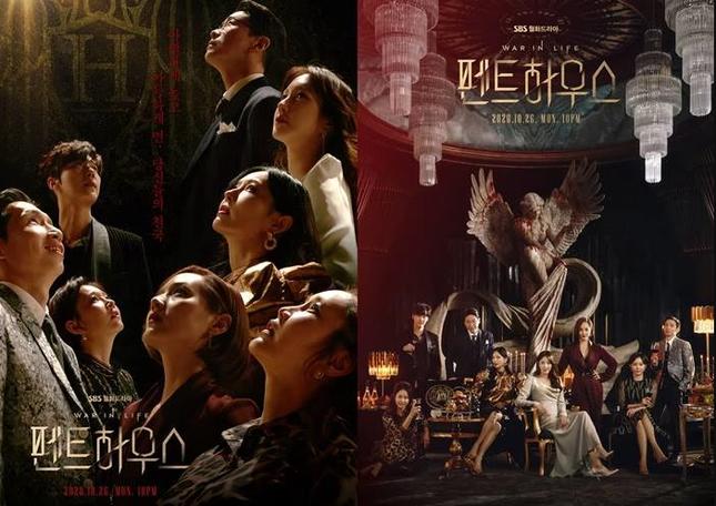 'Nữ hoàng rating' Hàn Quốc từng là tình địch của Nhã Phương trong 'Tuổi Thanh Xuân' ảnh 5